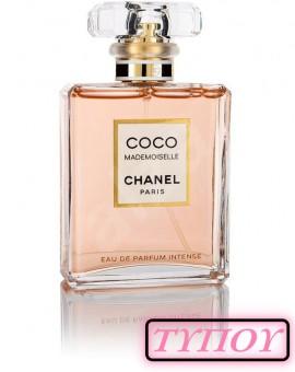 Coco Mademoiselle (τύπου), Chanel - 50ml