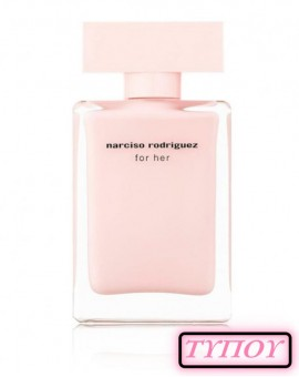 Narciso Rodriguez for Her (τύπου), Narciso Rodriguez- 50ml